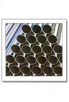 tubos-con-costura-1589127465.jpg